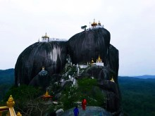 http://www.nationmultimedia.com/asean&beyon/No-decision-on-Zalon-Hill-as-a-nature-park-30257614.html