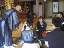 Alla fine dell'evento, i monaci consegneranno le informazioni di contatto a tutte i partecipanti che si desidera.
