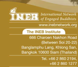 ineb Address