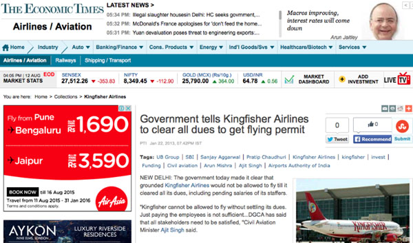 The other side of the Kingfisher story 19