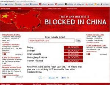 blocked-in-china