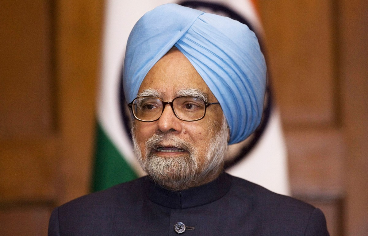 "Dr. Manmohan Singh – ""Most Educated Prime Minister"""