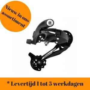 Sunrace derailleur 8 speed
