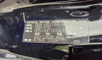 2005 TOYOTA CROWN ATHLETE -4906 full