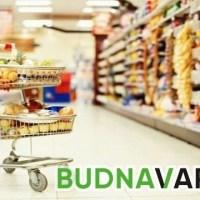 """Отново променят """"зелените коридори"""" за пазаруване"""