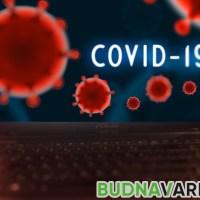 Актуални данни за заразените с Covid - 19 от РЗИ - Варна