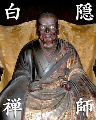 丹田呼吸法と瞑想!白隠禅師の内観法と軟酥の法は身心修養の秘法