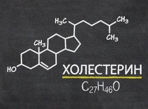 http://budtezzdorovy.ru/холестерин