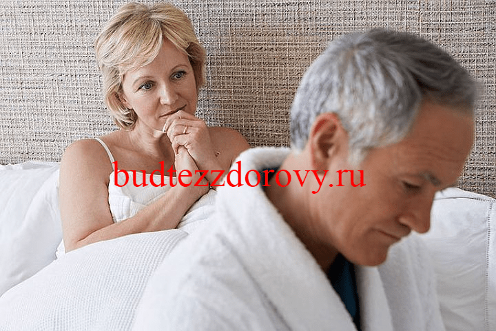 //budtezzdorovy.ru/обследования