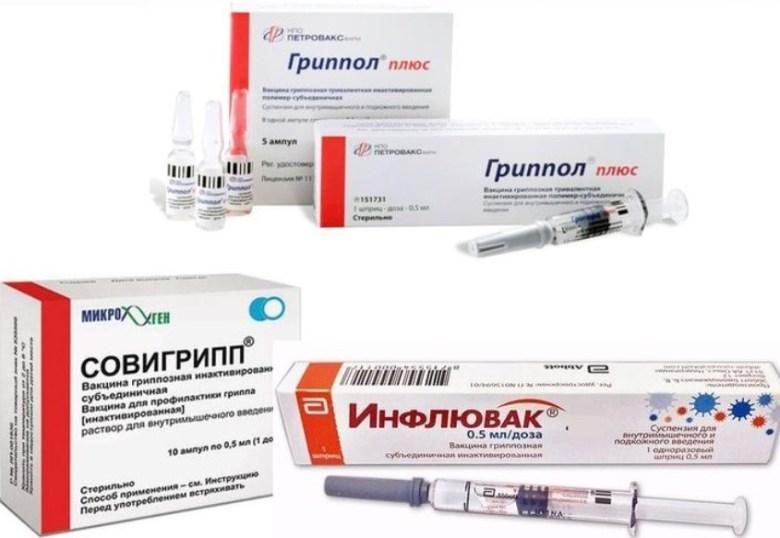 //budtezzdorovy.ru прививка