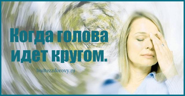 http://budtezzdorovy.ru/равновесия
