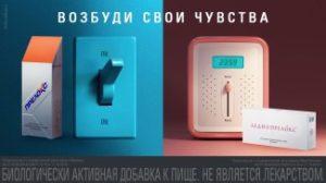 //budtezzdorovy.ru/прелокс