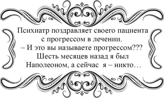 https://budtezzdorovy.ru/смех