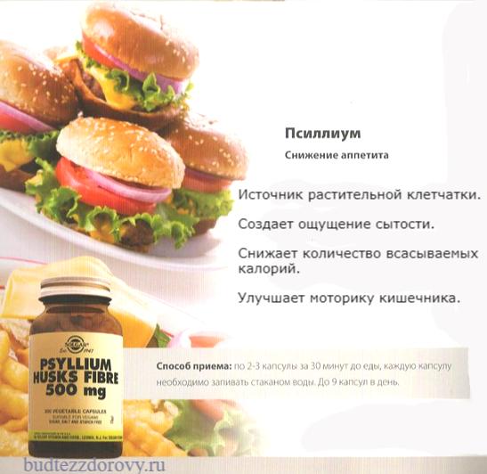 http://budtezzdorovy.ru Солгар