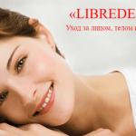 «LIBREDERM». Уход за лицом, телом и волосами.
