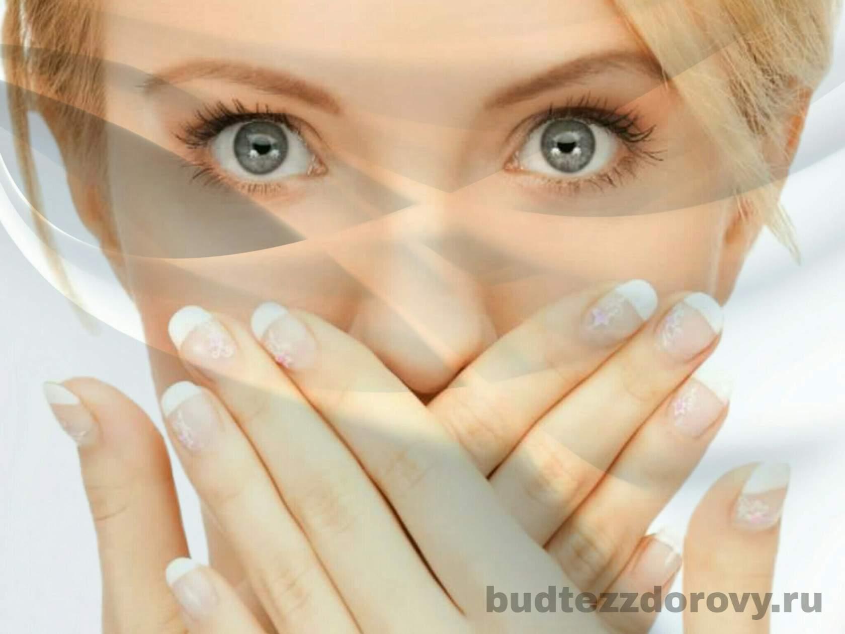 Запах печеных яблок изо рта причины