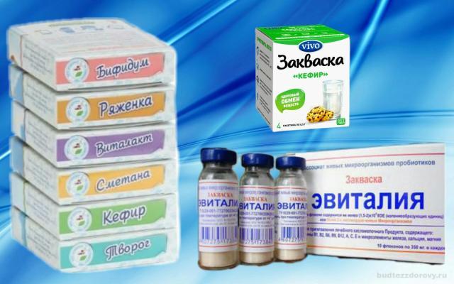 http://budtezzdorovy.ru кисломолочные продукты