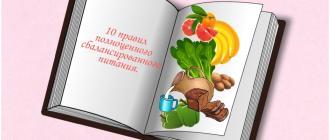 https://budtezzdorovy.ru/ сбалансированное питание