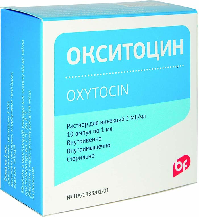 Окситоцин в таблетках для прерывания беременности. Окситоцин для прерывания беременности — инструкция по применению, отзывы