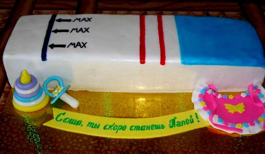 Ты станешь папой картинки торт