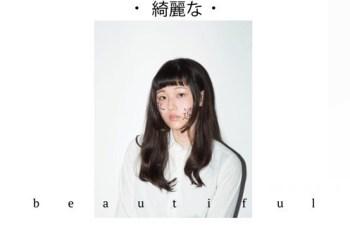 Clyo - 綺麗な (Hip Hop/R&B) 2016