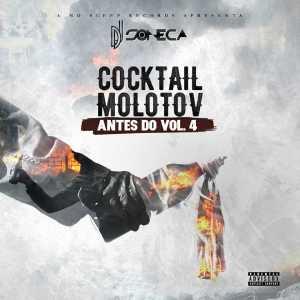 DJ Soneca - Eu Amo Rap (Feat. Francis, Ready Neutro, Extremo Signo e Telma Lee)
