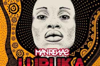 Dj Man Renas - Lupuka (feat. B`Wani & Young Power)