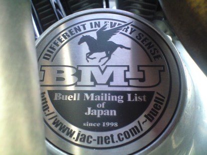 BMJ Timer Cover