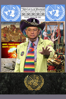 Thein Sein at the United Nations