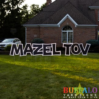 Mazel Tov Yard Sign in Buffalo New York