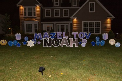 Example of blue Mazel Tov yard sign