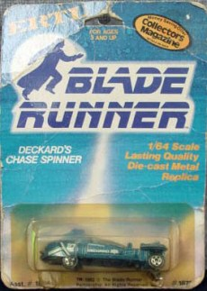 Deckard's Spinner from Bladerunner