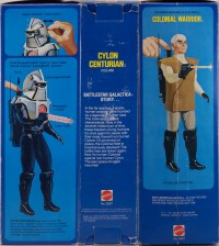BATTLESTAR GALACTICA CYLON REAR PANELS