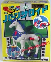 Takara Microman Geeg Steed