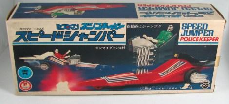 Takara Microman Speed Jumper PoliceKeeper