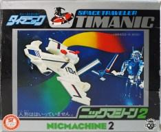Timanic NicMachine 2