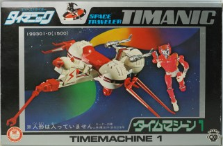 Timanic TimeMachine 1