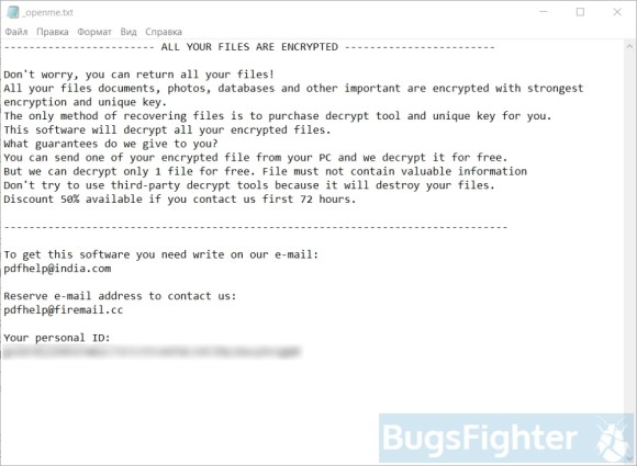 stop (.tfude) ransomware