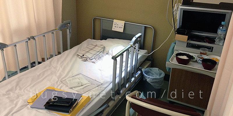 2015年10月2日から9日まで検査入院した病室