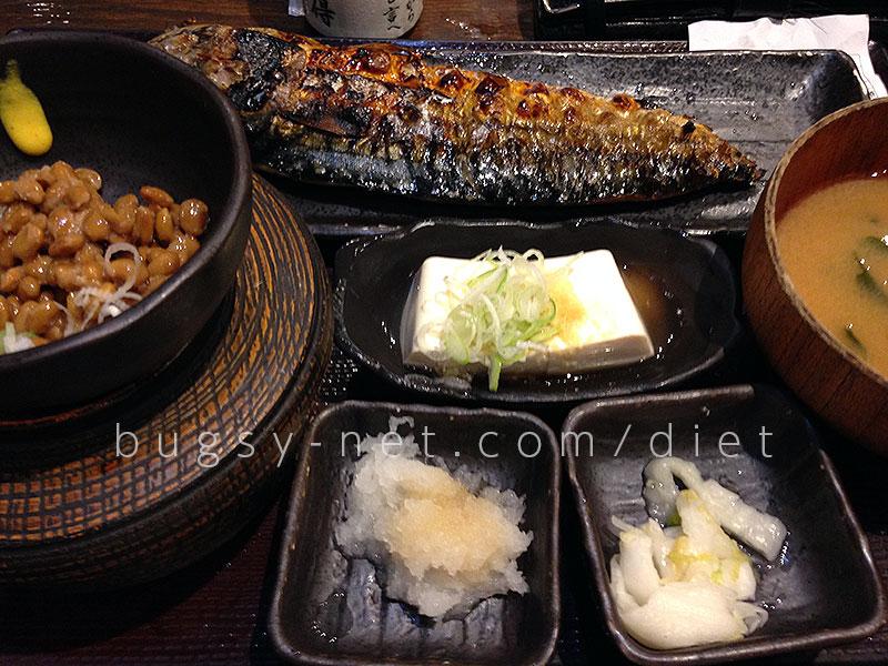 昼食 鯖の文化干し定食