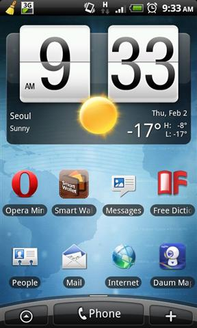 Today in Seoul: -17 degrees celsius