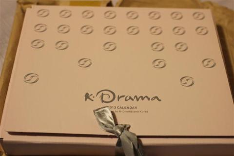 The pretty box containing the calendar.