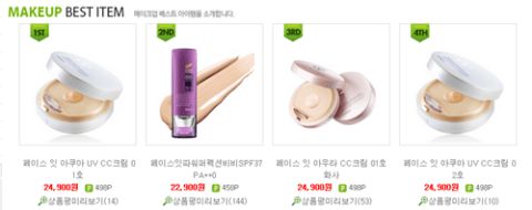 THE FACE SHOP's bestselling makeup products