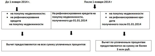 2014-03-09_200037