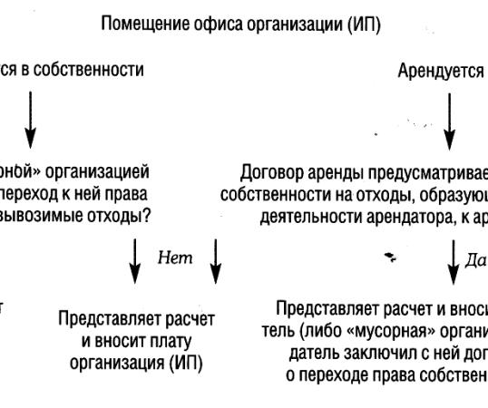 2014-09-21_045205