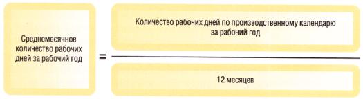 2014-10-08_234708
