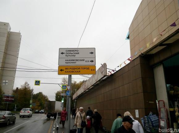 жк родной город каховская