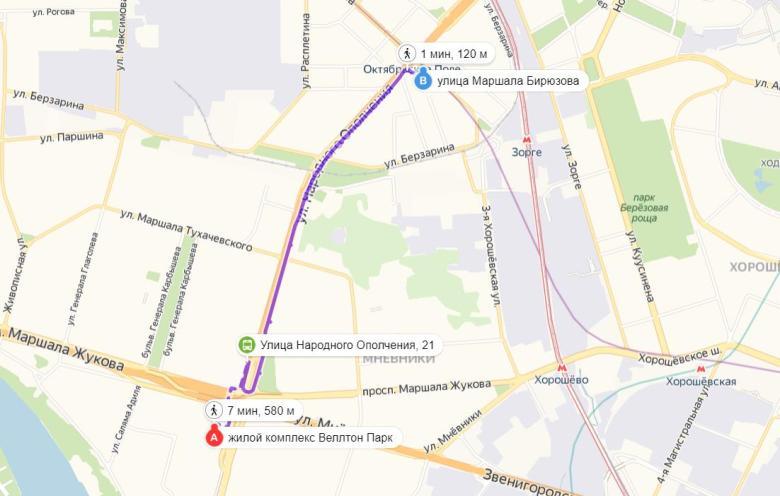 20-min-OT-metro-Oktyabrskoe-pole