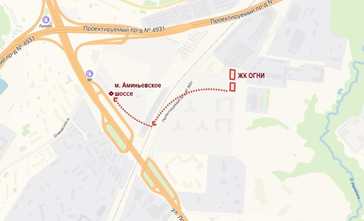 м. Аминьевское шоссе пешком до жк Огни