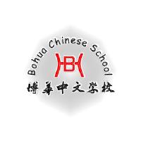 Bar partners logos-19